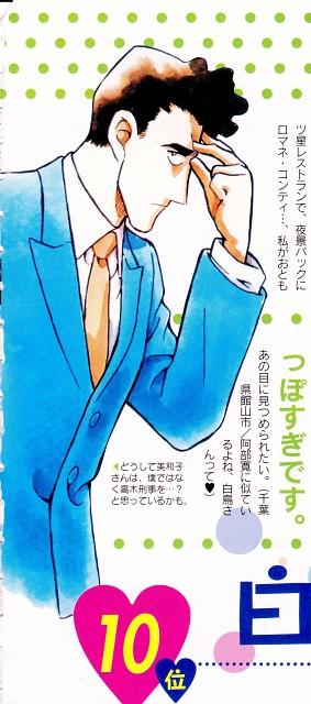 Gosho Aoyama, TMS Entertainment, Detective Conan, Ninzaburou Shiratori