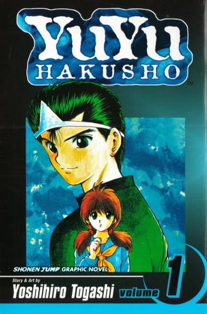 Yoshihiro Togashi, Yuu Yuu Hakusho, Yusuke Urameshi, Keiko Yukimura, Manga Cover