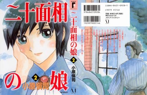 Shinji Ohara, BONES, Nijuu-Mensou no Musume, Akine, Chizuko Mikamo