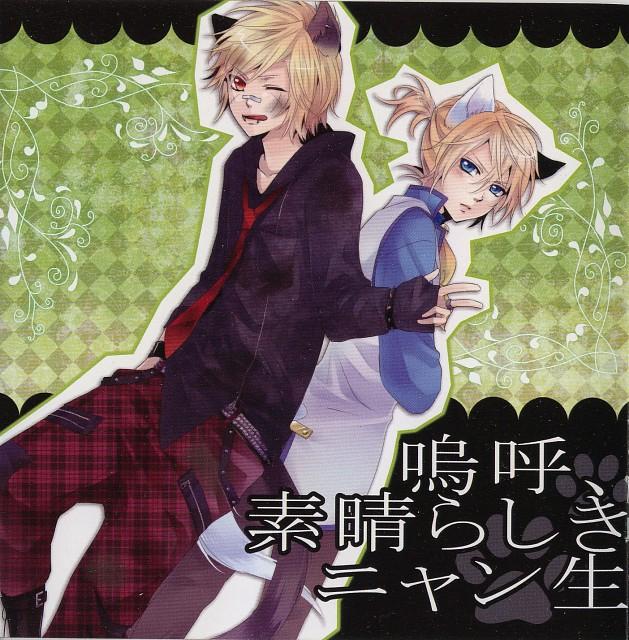 Iruno Satou, Vocaloid, 96Neko, Len Kagamine, Album Cover