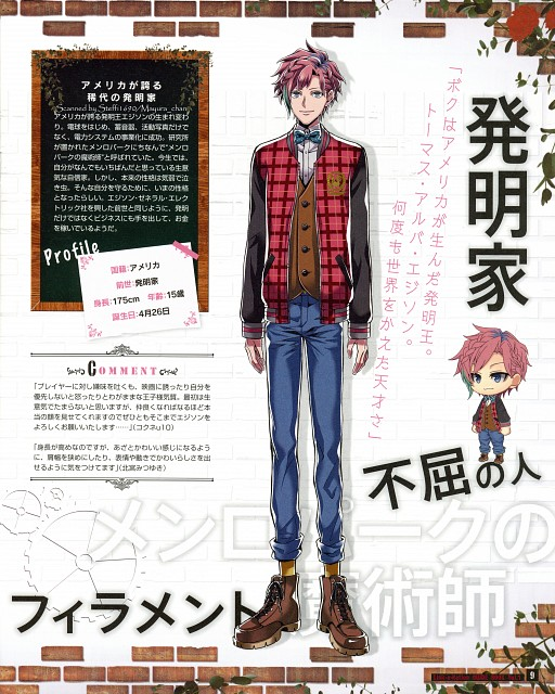 TMS Entertainment, Link-a-Nation, Thomas Edison, Character Sheet