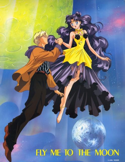 Toei Animation, Bishoujo Senshi Sailor Moon, Kakeru Ozora, Human Luna