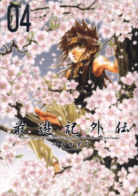 Kazuya Minekura, Saiyuki Gaiden, Son Goku (Saiyuki), Manga Cover