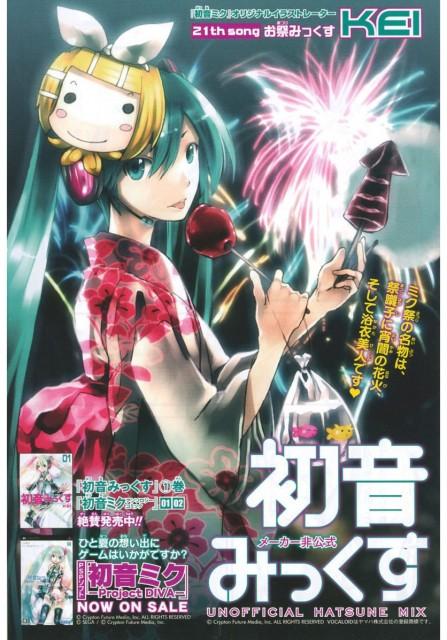 KEI, Vocaloid, Rin Kagamine, Miku Hatsune