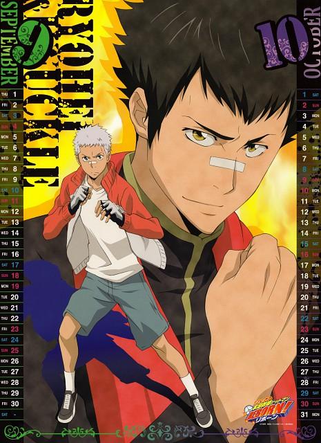 Akira Amano, Artland, Katekyo Hitman Reborn!, Ryohei Sasagawa, Knuckle