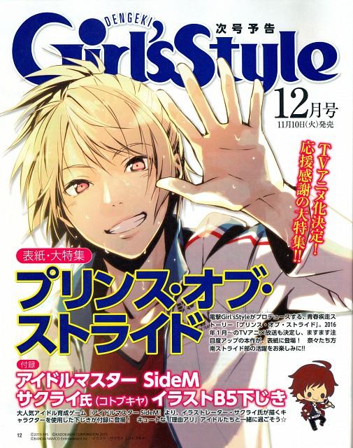 Madhouse, Prince of Stride, Riku Yagami, Magazine Page, Dengeki Girl's Style