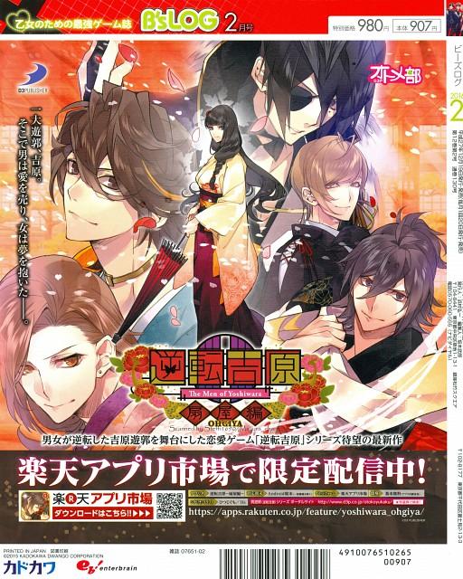 Hs (Mangaka), D3 Publisher, Gyakuten Yoshiwara, Takigawa (Gyakuten Yoshiwara ~Ougiya Hen~), Asagiri (Gyakuten Yoshiwara ~Ougiya Hen~)