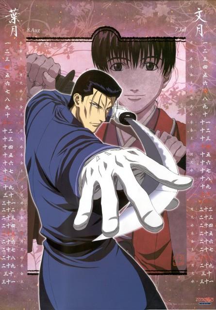 Nobuhiro Watsuki, Studio DEEN, Rurouni Kenshin, Hajime Saitou, Calendar