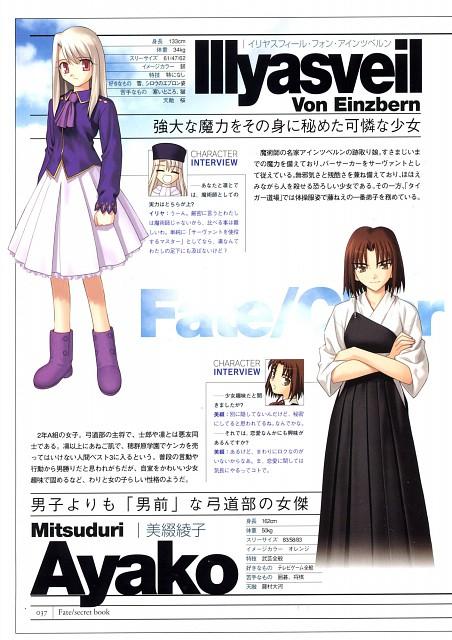 TYPE-MOON, Fate/stay night, Ayako Mitsuzuri, Illyasviel von Einzbern