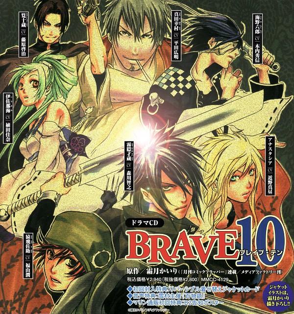 Kairi Shimotsuki, Studio Sakimakura, Brave 10, Yukimura Sanada (Brave 10), Rokuro Unno