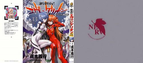 Yoshiyuki Sadamoto, Gainax, Neon Genesis Evangelion, Rei Ayanami, Asuka Langley Soryu