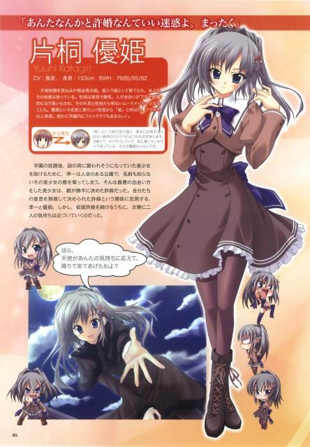 Tsubasu Izumi, Feng, Akane-Iro ni Somaru Saka, Yuuhi Katagiri
