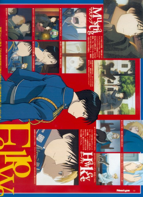 Hiromu Arakawa, BONES, Fullmetal Alchemist, Roy Mustang, Riza Hawkeye
