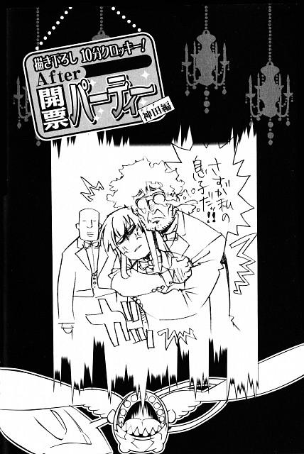 Katsura Hoshino, D Gray-Man, Timcanpy, Yu Kanda