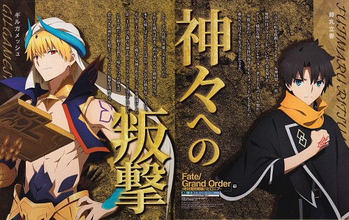 Cloverworks, Fate/Grand Order, Fujimaru Ritsuka, Gilgamesh (Fate/stay night), Magazine Page