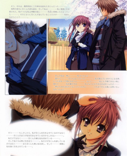 Naoto Tenhiro, Sister Princess, Wataru Minakami, Chikage, Manga Panels