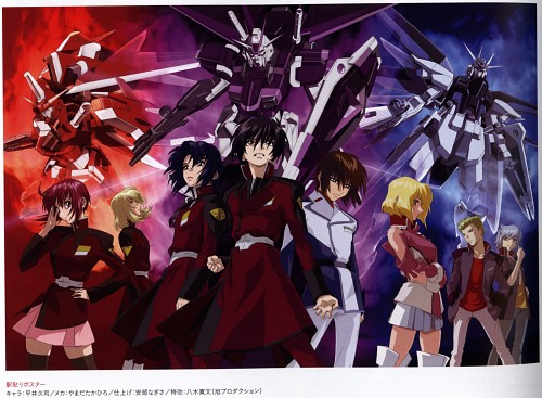 Hisashi Hirai, Sunrise (Studio), Mobile Suit Gundam SEED Destiny, Stellar Loussier, Kira Yamato