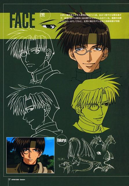 Kazuya Minekura, Studio Pierrot, Saiyuki, Cho Hakkai, Hakuryuu (Saiyuki)