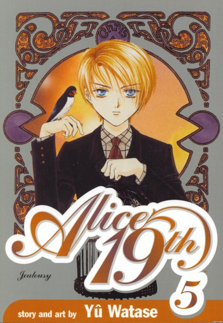 Yuu Watase, Alice 19th, Christopher William Orson Andrew Roland XIII, Manga Cover