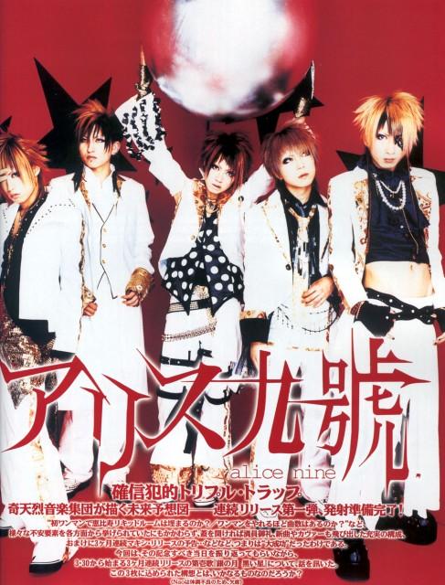 Shou, Saga (J-Pop Idol), Alice Nine, Nao, Hiroto