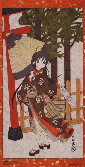 Shinya Hasegawa, Shakugan no Shana, Shana, Animedia