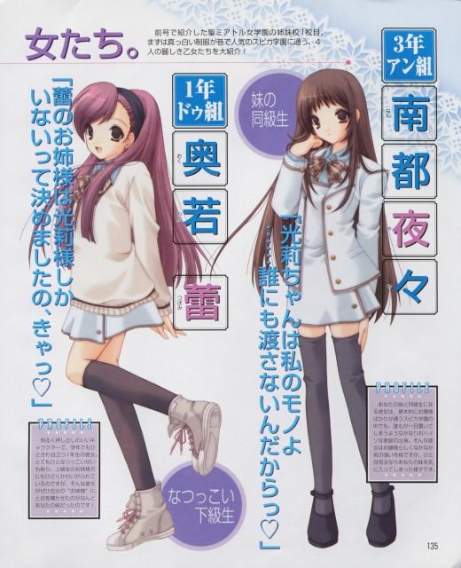 Chitose Maki, Madhouse, Strawberry Panic!, Tsubomi Okuwaka, Yaya Nanto