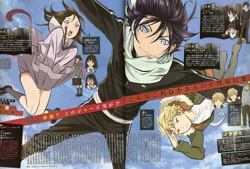 Toka Adachi, Noragami, Yukine (Noragami), Yato (Noragami), Hiyori Iki