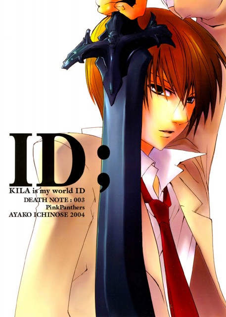 Death Note, Light Yagami, Doujinshi, Doujinshi Cover