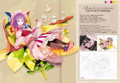 Shihou (Mangaka), Touhou Yuu Gajou Kurenai, Touhou, Patchouli Knowledge, Comic Market