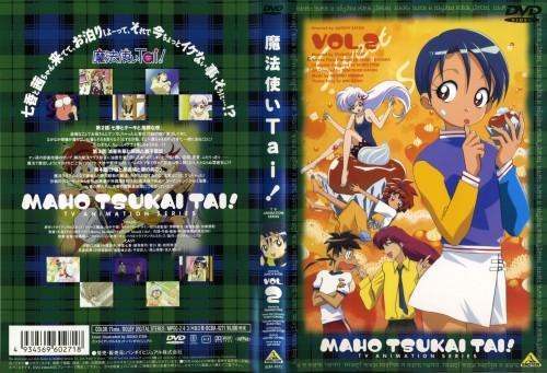 Ikuko Itou, Madhouse, Mahou Tsukai Tai!, Ayanojyo Aburatsubo, Akane Aikawa
