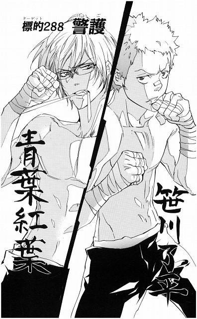 Akira Amano, Artland, Katekyo Hitman Reborn!, Koyo Aoba, Ryohei Sasagawa