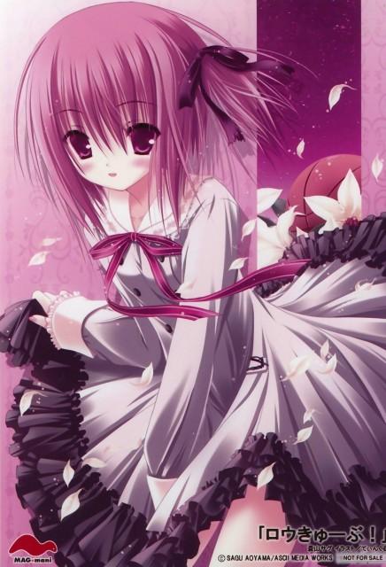 Tinkerbell, Ro-Kyu-Bu!, Tomoka Minato, Manga Cover