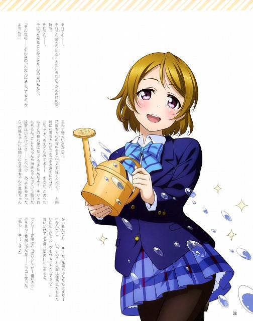 Natsu Otono, Sunrise (Studio), Love Live! School Idol Project, Hanayo Koizumi, Magazine Page