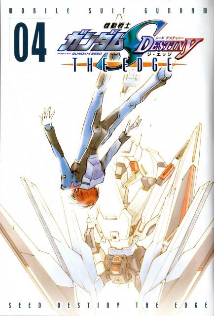 Chimaki Kuori, Sunrise (Studio), Mobile Suit Gundam SEED Destiny, Kira Yamato