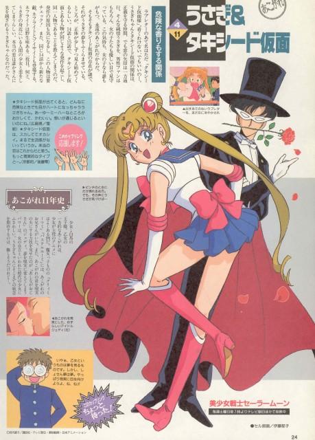 Toei Animation, Bishoujo Senshi Sailor Moon, Sailor Moon, Tuxedo Kamen, Umino Gurio