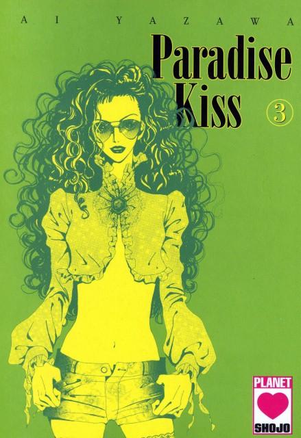 Ai Yazawa, Madhouse, Paradise Kiss, Yukari Hayasaka, Manga Cover