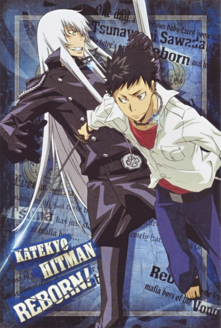 Akira Amano, Artland, Katekyo Hitman Reborn!, Takeshi Yamamoto, Superbi Squalo
