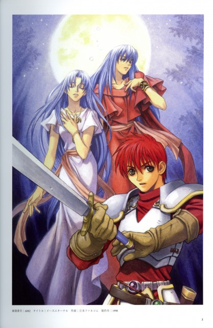 Shunsuke Taue, Falcom, Falcom History Legend of Illustrations, Ys, Reah