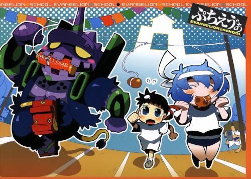Ryusuke Hamamoto, Neon Genesis Evangelion, Petit Eva 2008 Calendar, Shinji Ikari, Rei Ayanami