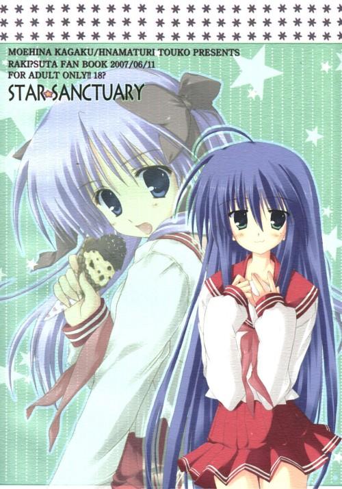 Touko Hinamatsuri, Lucky Star, Kagami Hiiragi, Konata Izumi, Doujinshi Cover