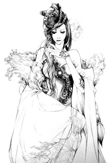 Mei Ji