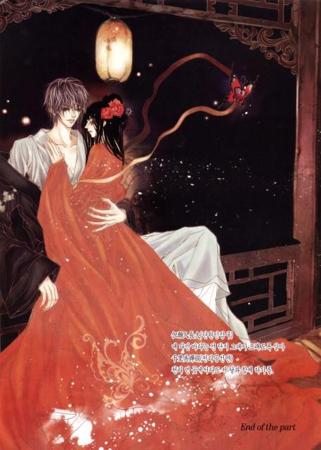Mi-Kyung Yun, Bride of the Water God, Soah, Habaek