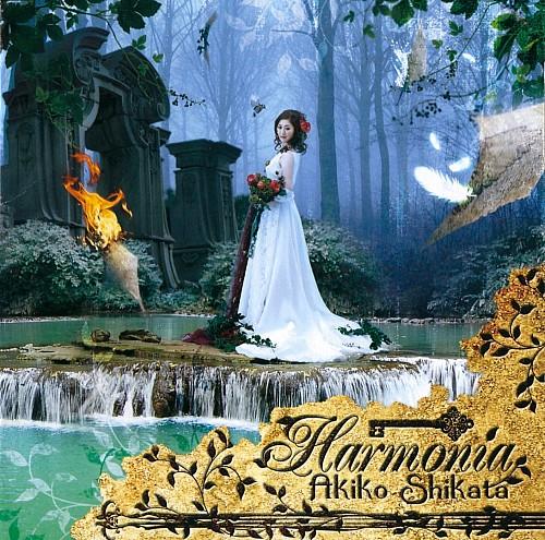 Akiko Shikata, Album Cover