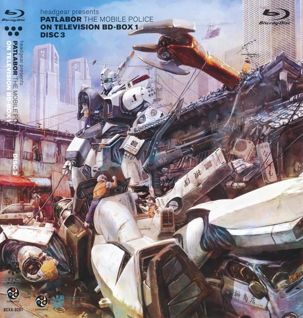 Masami Yuki, Madhouse, Patlabor: The Mobile Police, DVD Cover