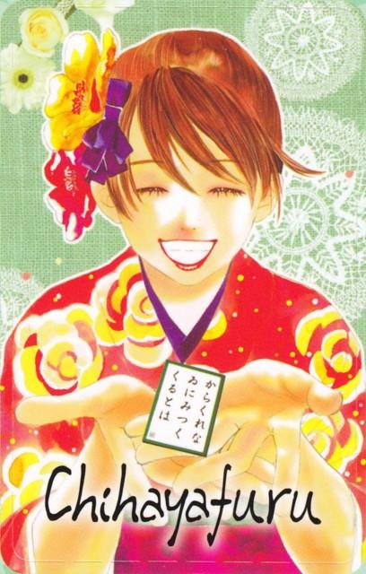 Yuki Suetsugu, Chihayafuru, Chihaya Ayase