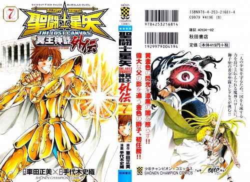 Shiori Teshirogi, Saint Seiya: The Lost Canvas, Failinis, Connor, Crom Cruach