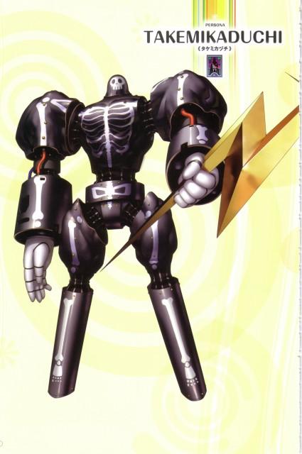 Shin Megami Tensei: Persona 4, Takemikaduchi