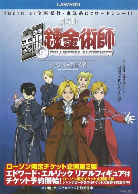 BONES, Fullmetal Alchemist, Edward Elric, Roy Mustang, Winry Rockbell