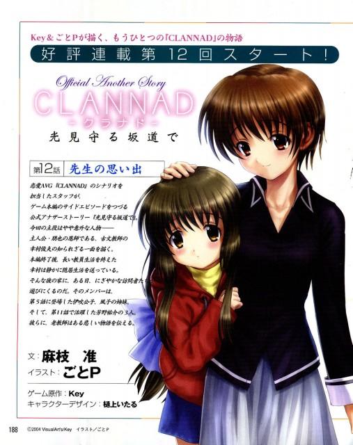 Goto-P, Clannad, Kouko Ibuki, Fuko Ibuki, Doujinshi