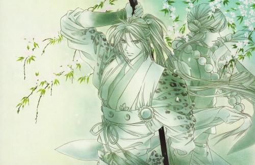 Tohko Mizuno, Harukanaru Toki no Naka de, Minamoto no Yorihisa, Abe no Yasuaki, Calendar